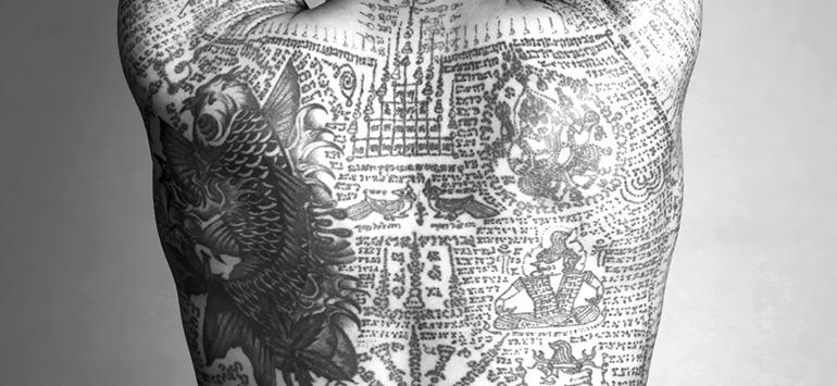 Tatuagem de muitos momentos